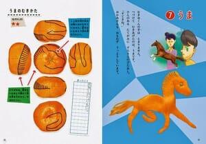 orange peel1