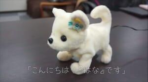 Hana chan robot dog 750x422 1